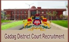Gadag District Court Jobs 2020