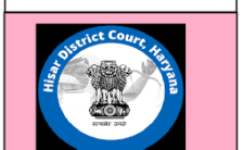 Hisar District Court Results 2020