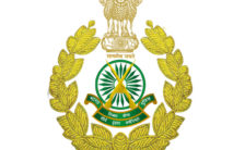 ITBP Recruitment 2020
