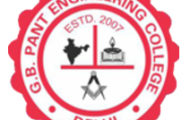 GBPEC Recruitment 2020